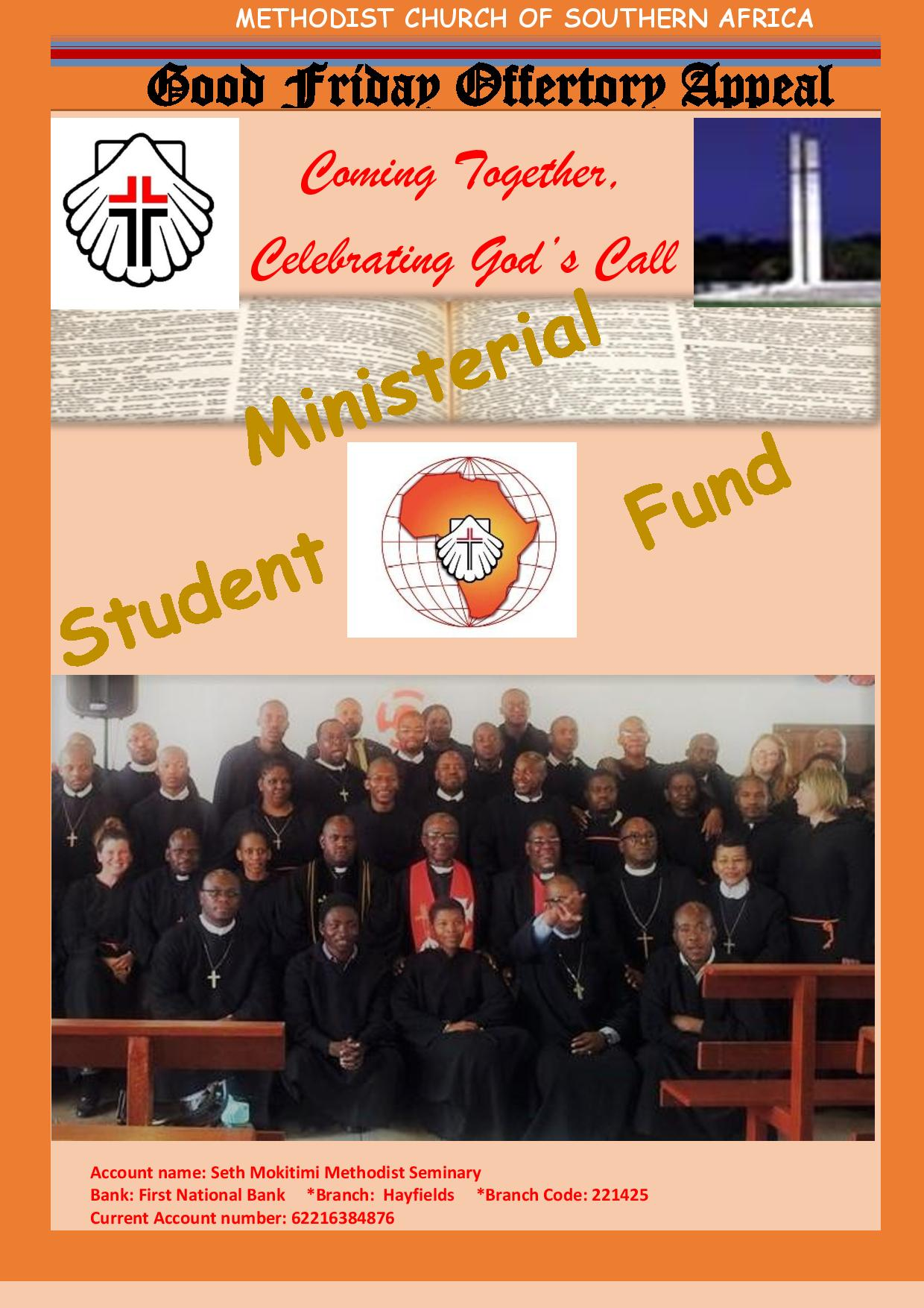 MINISTERIAL STUDENT FUND 2017